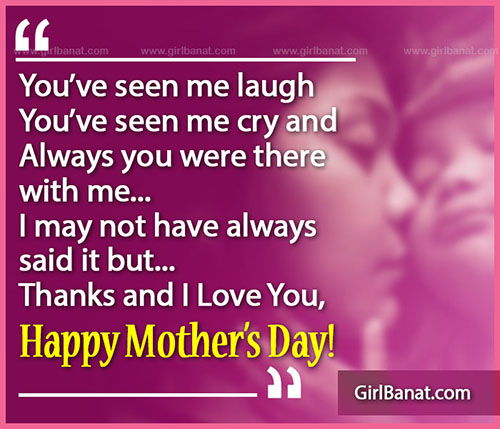 Most Heartwarming Mothers Day Messages